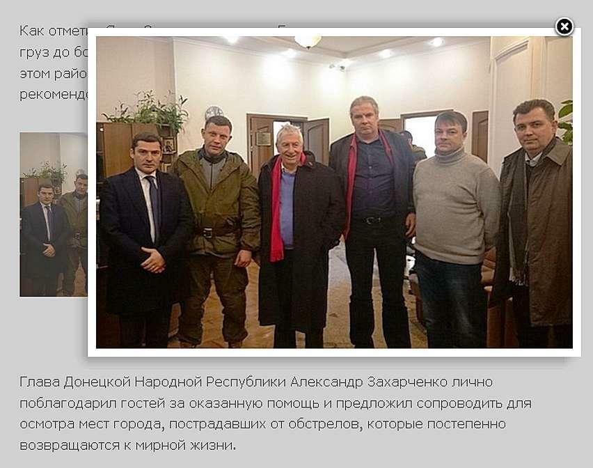 Die Linke Donbasā