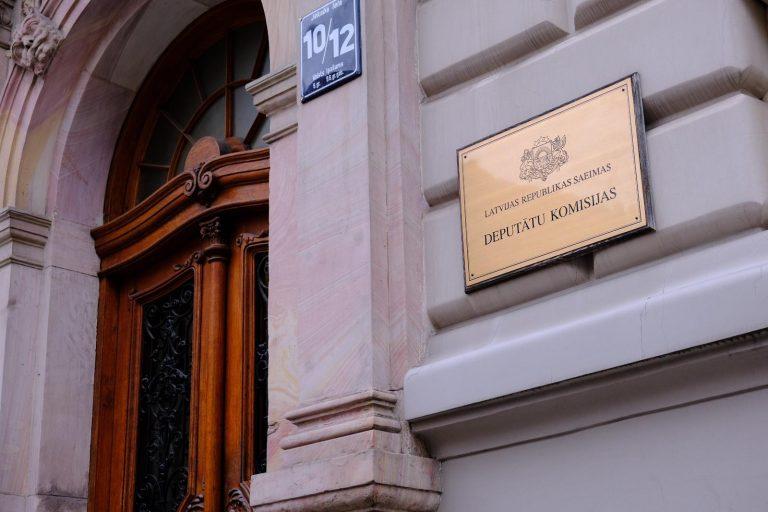 Deputātu komisijas