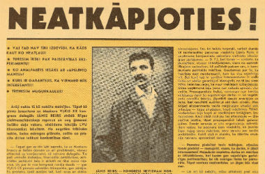 komjaunietis avīzē