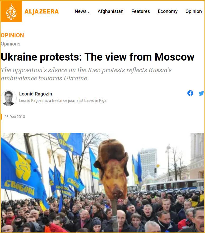 News page screenshot