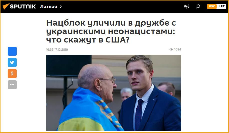 Sputnik fake news